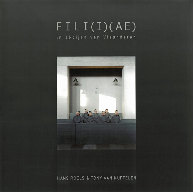 Filiiae